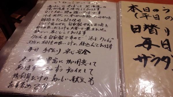 maruhashi_03