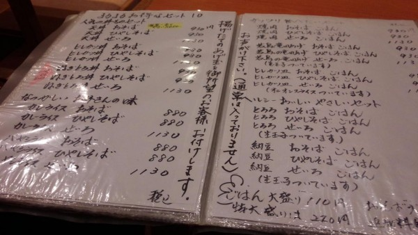 maruhashi_04