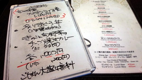 masahiro_04