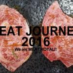 寺門ジモンさん考案、肝臓公司製作の肉カレンダー「MEAT JOURNEY 2016」が今年も発売されます!