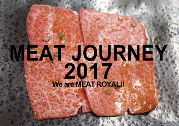 meatjourney2017_omote
