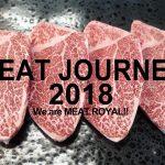 寺門ジモンさんの肉カレンダー「MEAT JOURNEY 2018」(肝臓公司制作)が今年も発売!12ヶ月が肉に溺れてます!あなたも肉にダイブ!