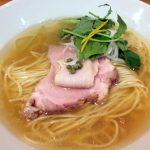 「麺LABOひろ」(学芸大学・五本木)の清湯ラーメンは事件です。濃厚な鳥と風味豊かな魚介のスープ、コシのある麺、うまみが凝縮したレアチャーシューはどれも極上。このラーメンには人を惹きつける何かがあります。