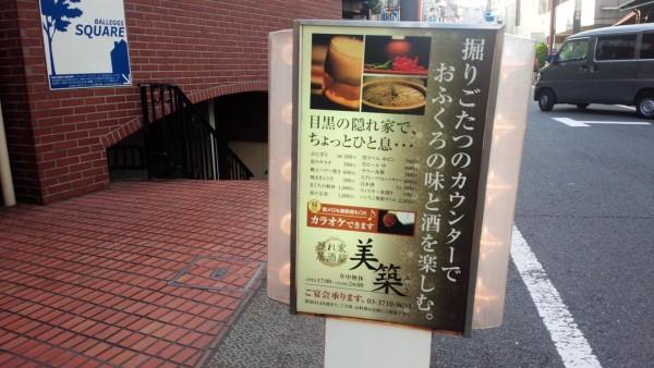 miduki_02
