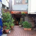 清水商店街の居酒屋「美築(みづき)」はボーリング好きな先輩方が集う憩いの場