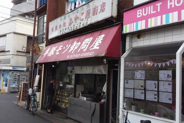 miyakoya03