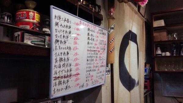 nagamaru_05