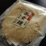 「なかぶ庵の生素麺」はモチモチでツルツルな典型的な生タイプの素麺でした