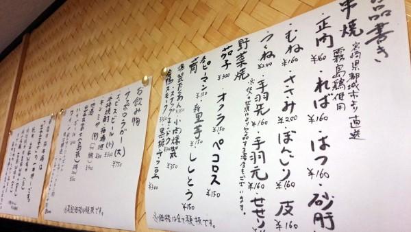 nakamuraya_04