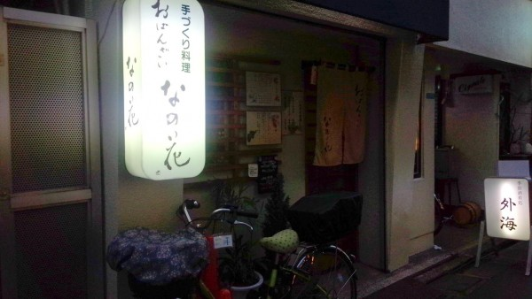 nanohana_01