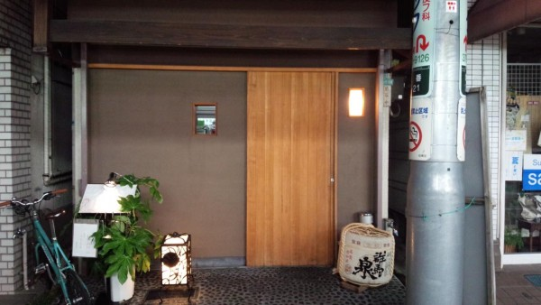 narukami_01