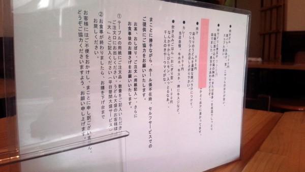 newsagamiya_03
