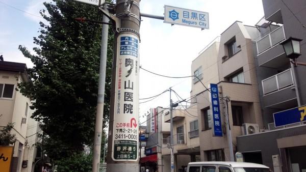 nozawast_02