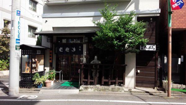 ohmura_nakachou_01