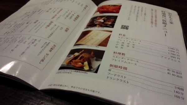okamotoya_09