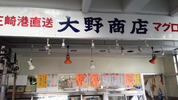 oono_enkei_03