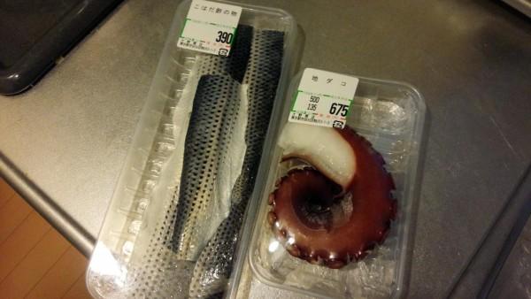 oono_enkei_05