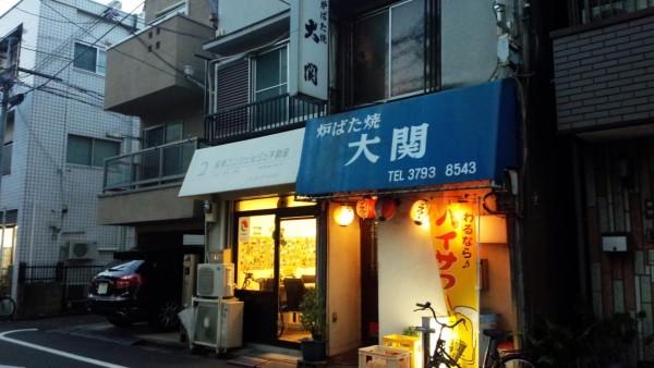 ozeki_musako_01