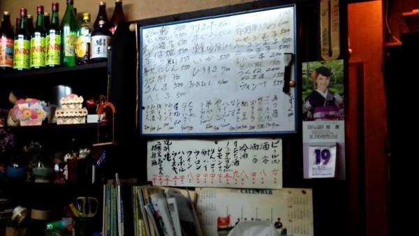 ozeki_musako_02