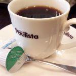 喫茶店「目黒パウリスタ」(学芸大学・祐天寺)のコーヒーが教えてくれた幸せの形~カフェの元祖「銀座カフェーパウリスタ」の歴史とパウリスタチェーンの数少ない生き残り