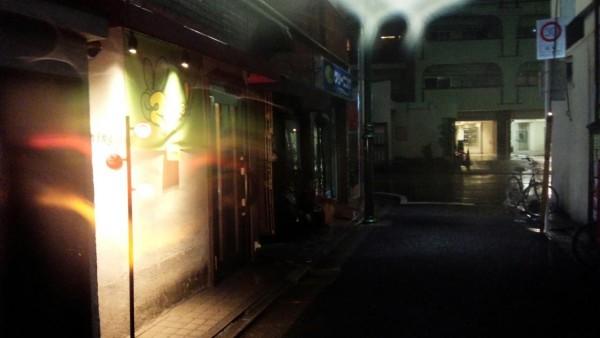 peace_karaoke_01