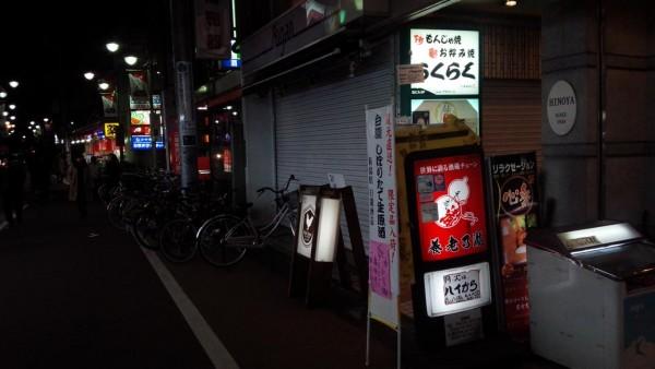 rakuraku_01