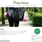 東京都内で展開しているピラティススタジオ「Ratio Pilates」のウェブサイトを制作しました