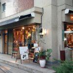 「ROBITA'S(ロビタズ)」(学芸大学)で奈良県広陵町のmauna kea(マウナケア)というブランドの靴下をプレゼント用に購入。カフェバーも併設した「ROBITA'S」はゆったりとしたスペースでくつろげる空間でした。