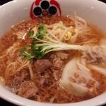 駒沢大学の「燎原(りょうげん)」で食べたラーメンは、ひとつのいい食事