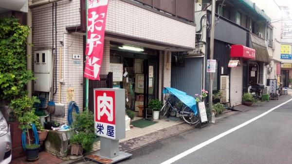 sakaeya_01