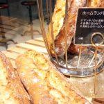 学芸大学のパン屋「パン&コーヒー サンチノ(BREAD&COFFEE SANCHINO)」(イオンスタイル碑文谷内)のパンは懐かしくも新しい。見ているだけで楽しくて、誰もが食べやすいパンでいっぱいです