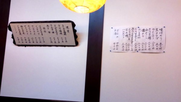 sanwasyokudo_08