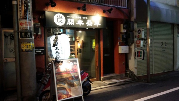 sekimotokyohei_06
