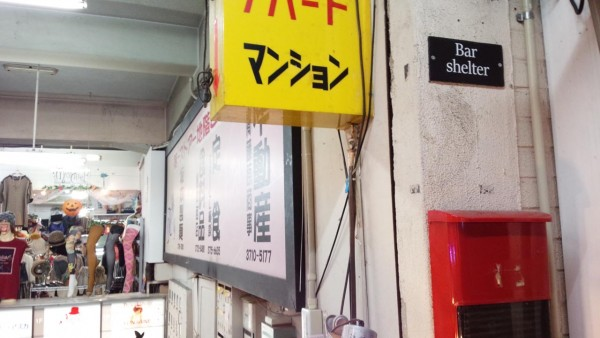 shelter_02