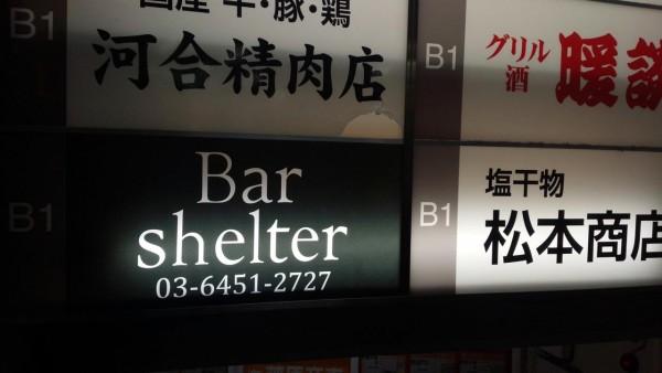 shelter_05
