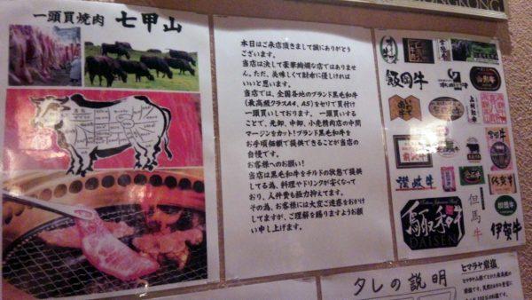 shichikousan_03