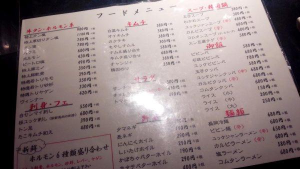 shichikousan_06