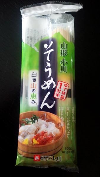 shirokiyamanomegumi_01
