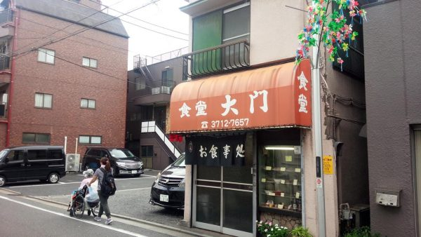shokudou_daimon_01