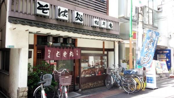 shougetsuan_gakudai_01