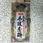ドン・キホーテのプライベートブランド素麺「島原手延素麺」はお見事!うまい!