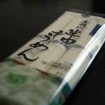 「手延べ半田そうめん」(岡本製麺)はおいしいけれど、太いのがちょっとねぇ