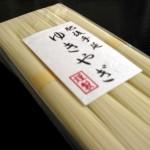 日本一細い素麺「ゆきやぎ」は確かに本当に極細だった!けど、素麺は細けりゃ何でもいいってわけじゃない~食べ方にちょっとコツがいる高級そうめん