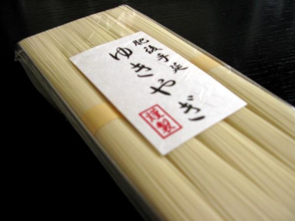 somen_yukiyagi01