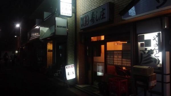 sushishou_01