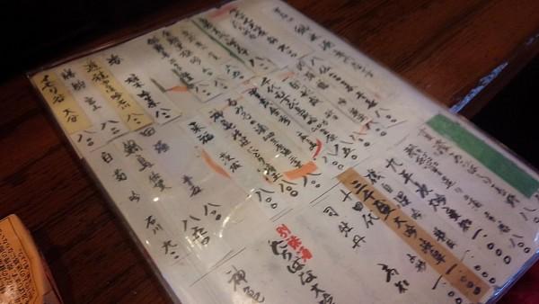 tachibana_04