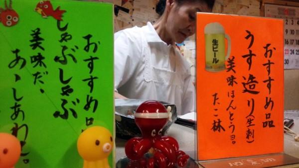 takobayashi_04