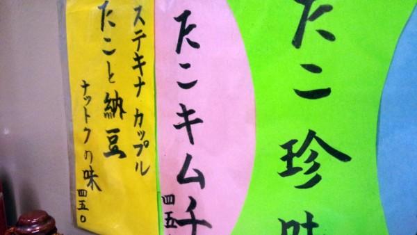 takobayashi_05
