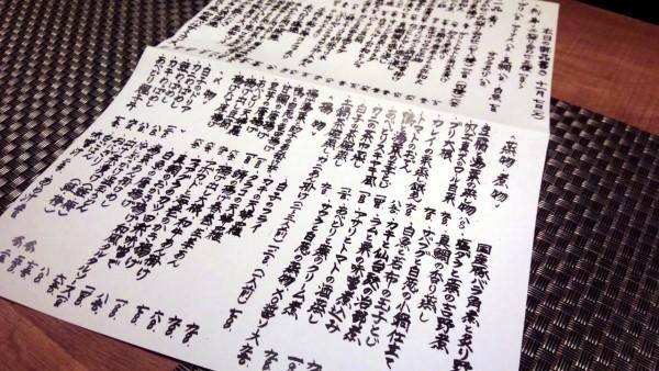 tokusue_03