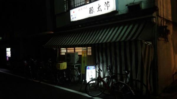 tontarou_02